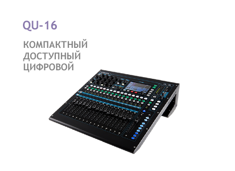 1_allen_heath_16_(2).png